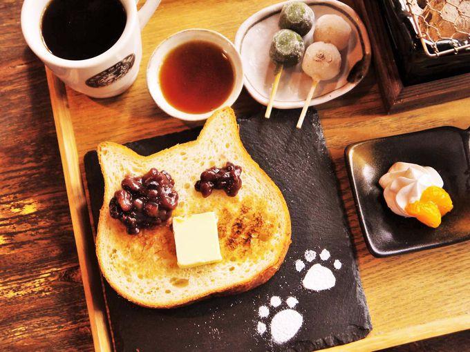 遊び心ある猫がた食パン&トッピング