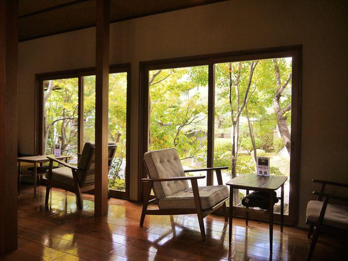 日本庭園が楽しめる癒しの空間