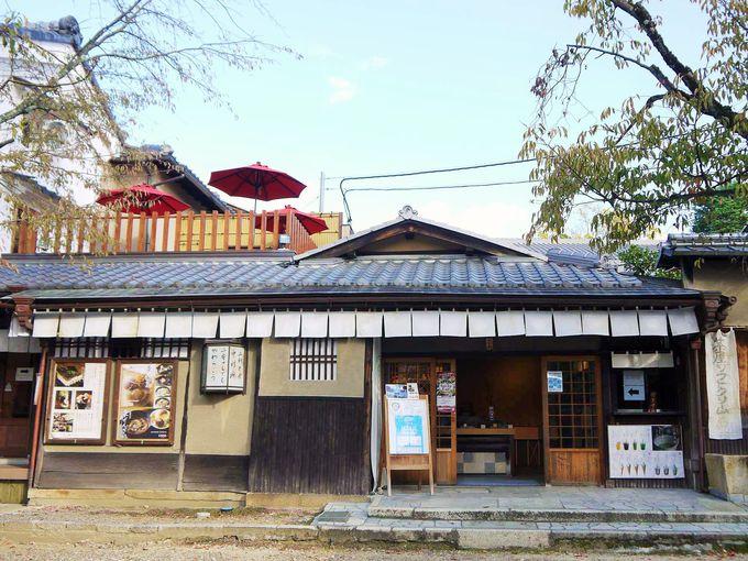 八坂神社の鳥居の内!老舗料亭 中村楼の「二軒茶屋カフェ」