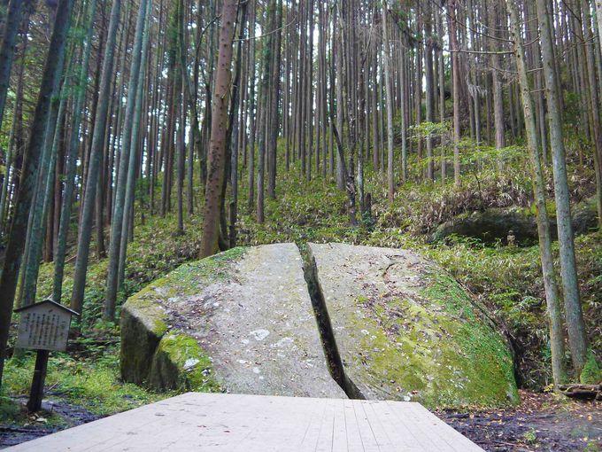山中に静かに佇む真っ二つに割れた伝説の巨石