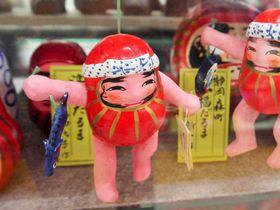 日本全国のダルマが集結!? 広島・三原「極楽寺」達磨記念堂