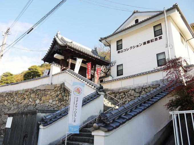 """""""だるま""""で有名な広島県三原市へ!"""