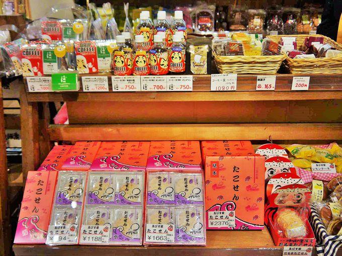 やっぱり広島県三原市といえばタコです!