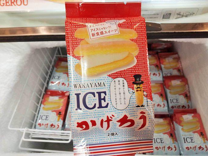 見つけたら買って食べよう!人気の「アイスかげろう」