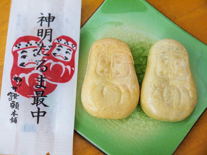 JR三原駅で買える!「たこ」と「だるま」の名物土産