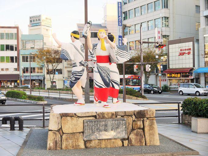 広島県三原市は「たこ」と「だるま」のまち