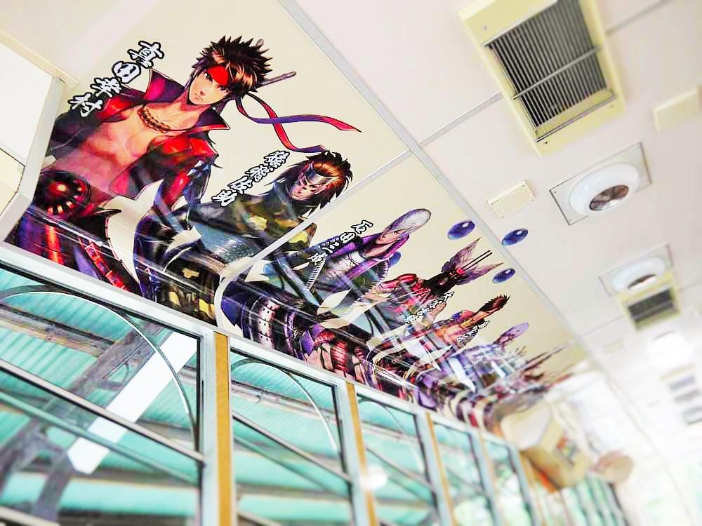 坂本ケーブルの「戦国BASARA」ラッピング列車