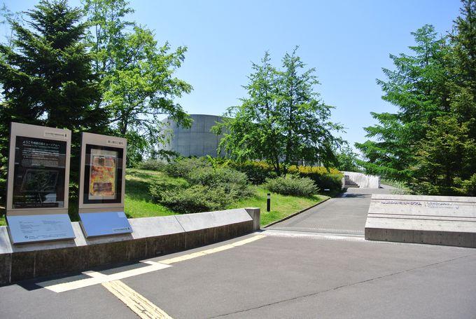 太古の歴史に思いをはせる幻想的な博物館