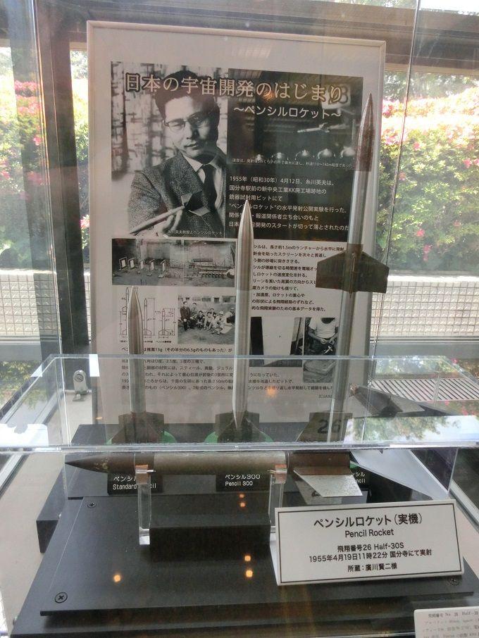展示室には歴代の探査衛星の姿や、日本初のロケットの実物も!