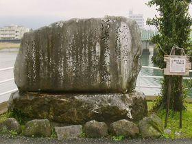 河童は中国からやって来た?熊本県八代市に伝わる河童渡来の碑