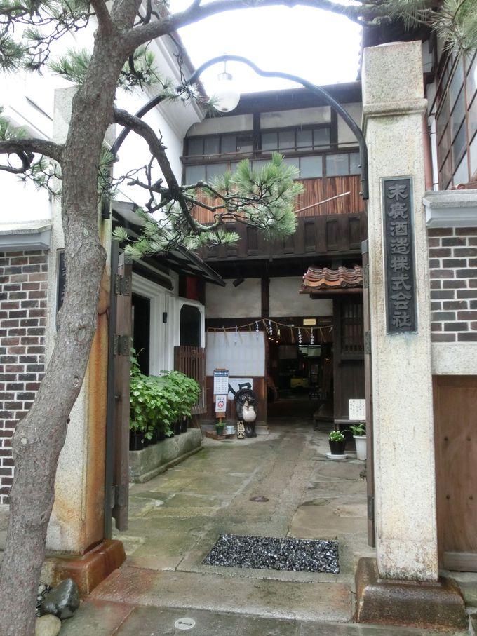 「美しい会津若松景観賞建築物」「会津若松市歴史的景観指定建築物」に指定された建物