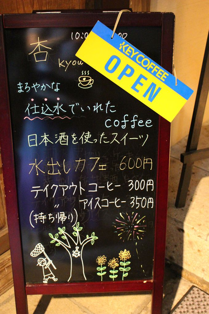日本酒の仕込み水が自慢
