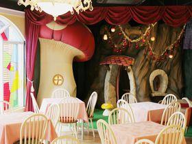 インスタ映え抜群!横浜元町の可愛すぎる白雪姫のお城「セーブポイント〜夢みる白雪姫〜」