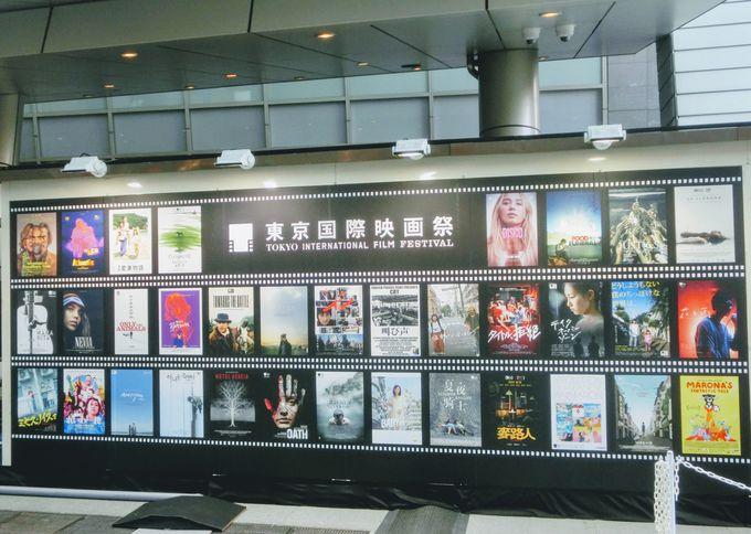 世界各地の作品や日本未公開作品も上映