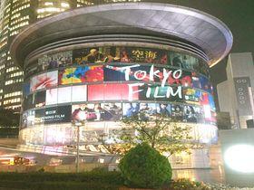 アジア最大級!第31回東京国際映画祭で熱い時間を過ごそう