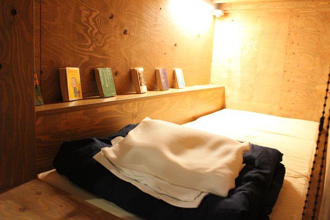 町田エリア初のホステルは本に囲まれた癒し空間