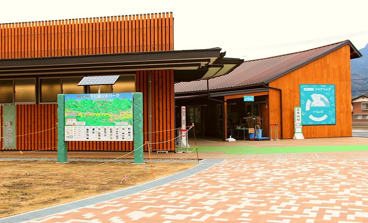 道の駅には下仁田町観光案内所が併設