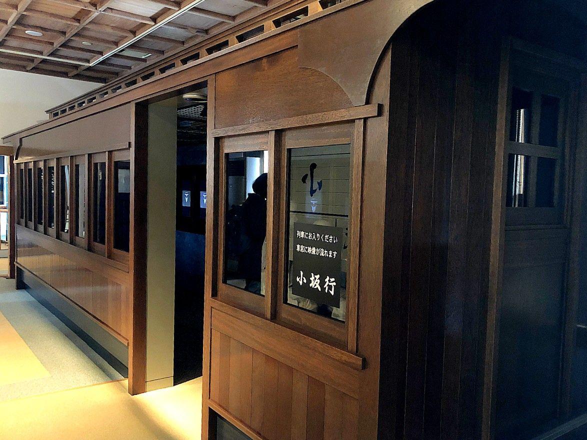 明治期の小坂駅が再現、当時の写真や資料も展示