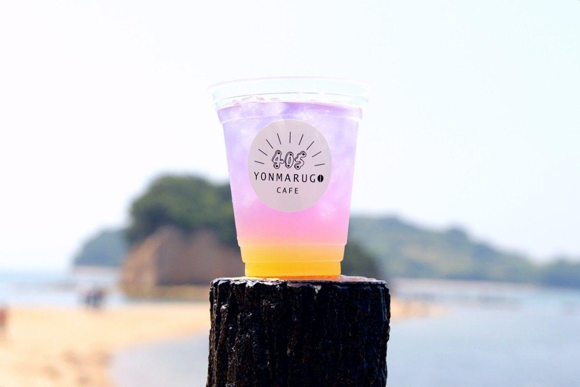 恋人たちの聖地で飲みたい朝日と夕日をイメージしたレモネード