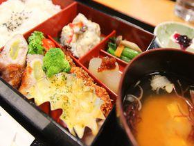 岩手県八幡平「麹屋もとみや」で天然醸造味噌と麹料理を楽しもう