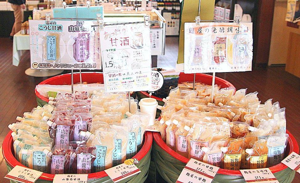 麹屋もとみや 味噌茶屋売店で味噌や麹製品を購入しよう