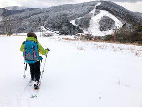 絶景の雪山!冬の京都・大江山でスノーシュー体験を満喫しよう
