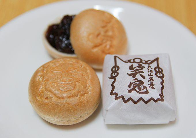 大江山土産に買いたい「鬼饅頭」と「笑鬼」