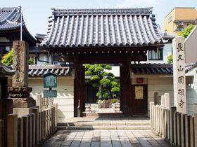 名古屋の穴場スポット「円頓寺(えんどうじ)界隈」散歩で楽しい休日
