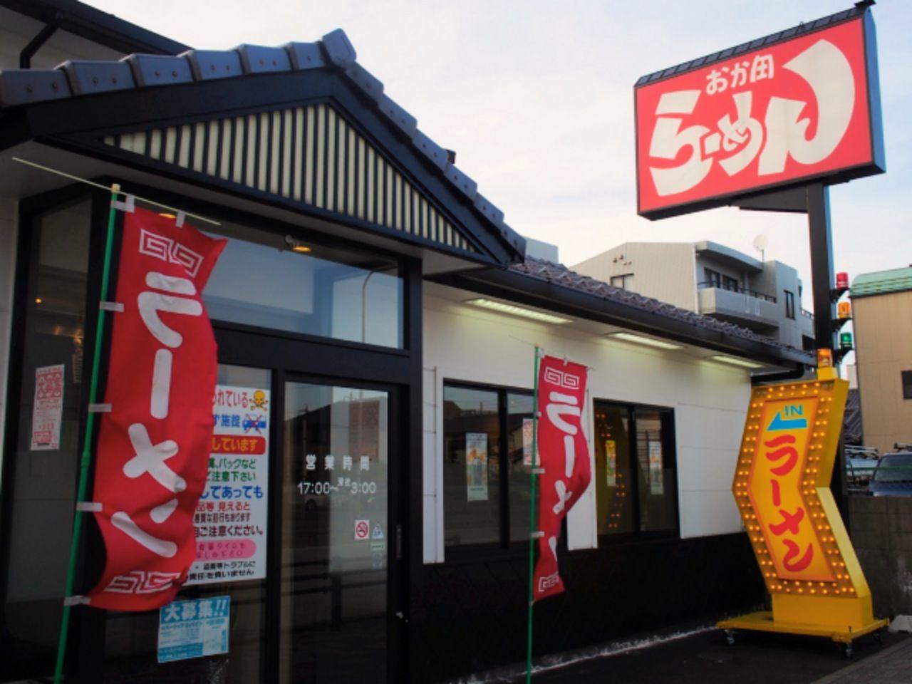 地元の人気店「ラーメンおか田」