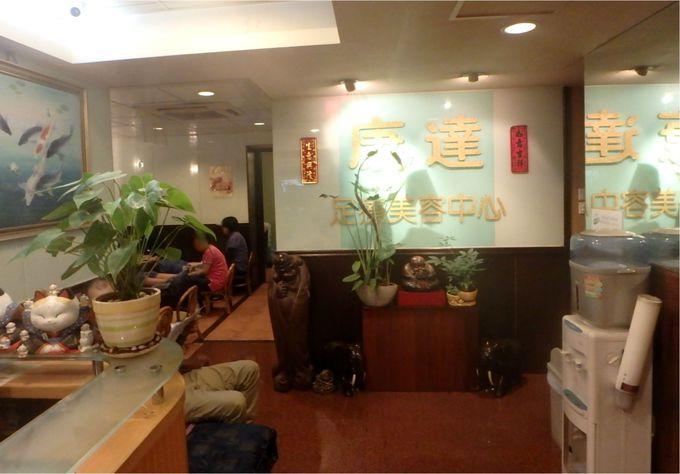 日本人に大人気!達人のマッサージ店「康達」
