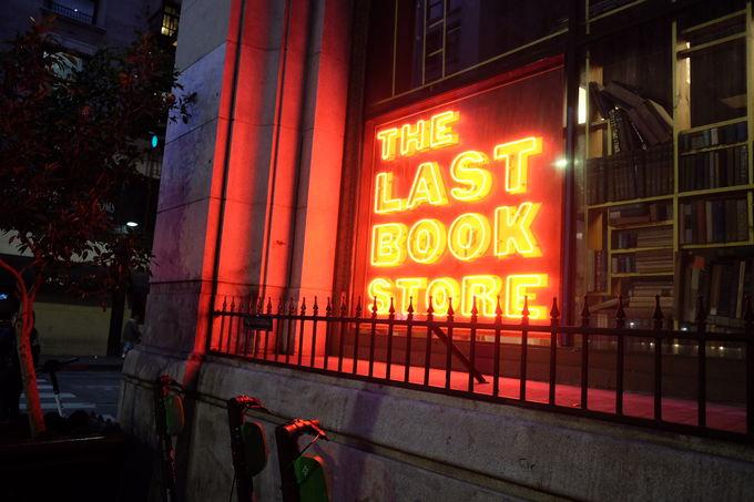 人の思いがある限り、最後の本屋は無くならない