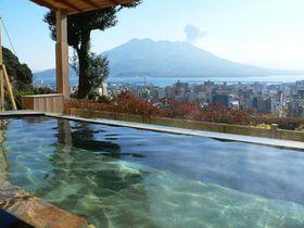これぞ鹿児島温泉の王道!「城山観光ホテルさつま乃湯」