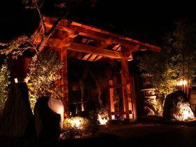 2013年7月25日オープン!霧島で人気の宿が今度は離れの宿を!霧島温泉「優湯亭」