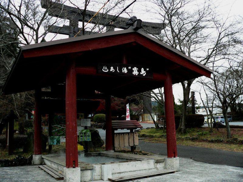 霧島神宮に着いたらまずココで湯に慣らせ!「あしゆ霧島」