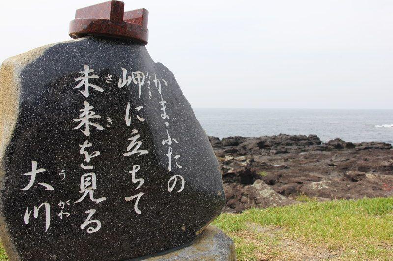 「釜蓋神社」からは天下の絶景も!