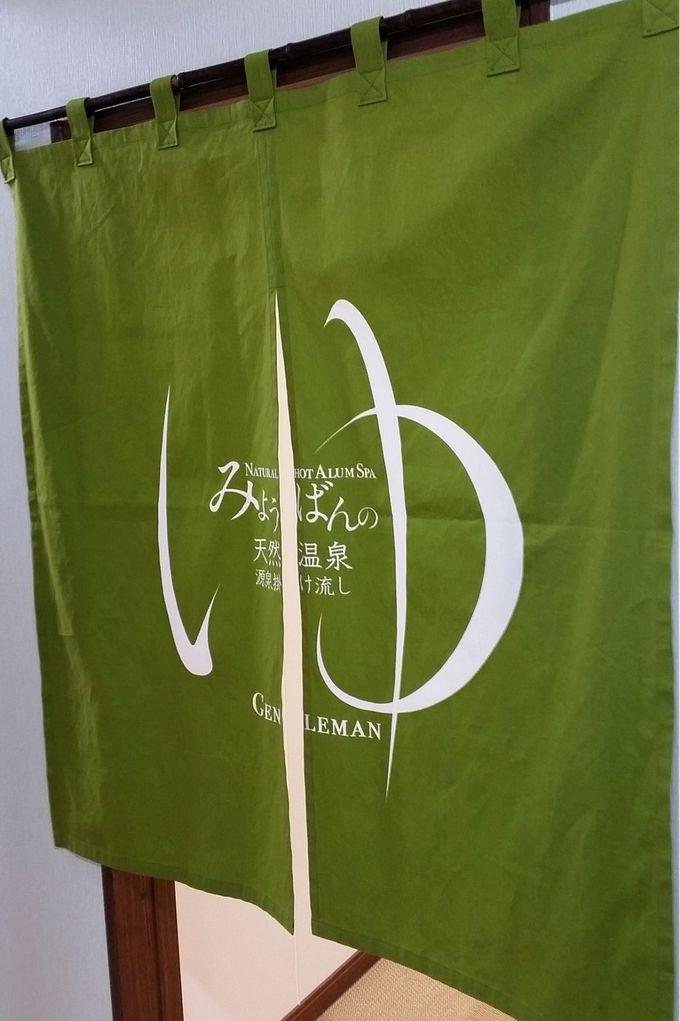 平成29年12月20日オープンの鹿児島一新しい銭湯