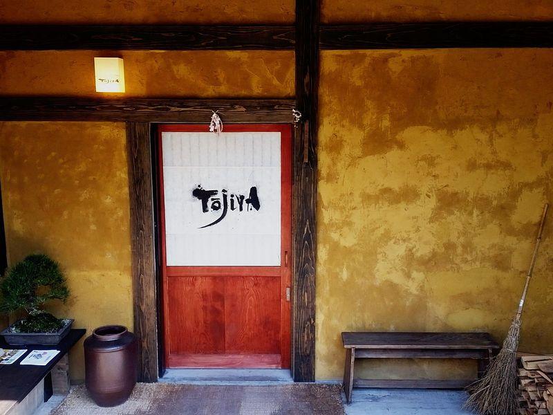 熊本湯の鶴温泉に超リーズナブル和モダン温泉ゲストハウス誕生!その名はTojiya!