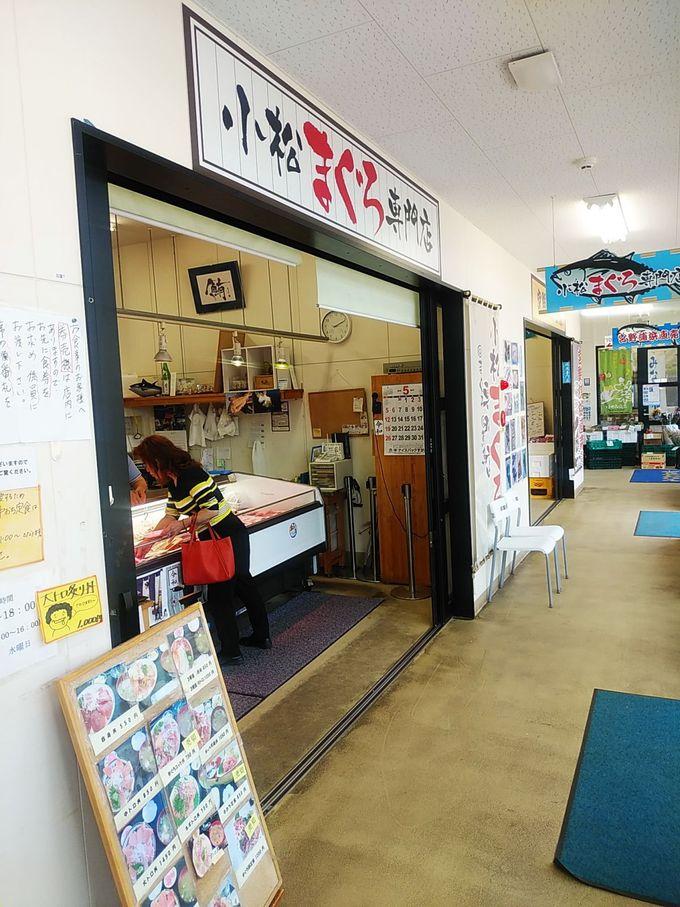 大漁旗でお出迎え!小松鮪専門店