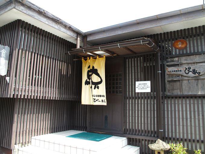 和田浦で28年・老舗クジラ料理店「ぴーまん」
