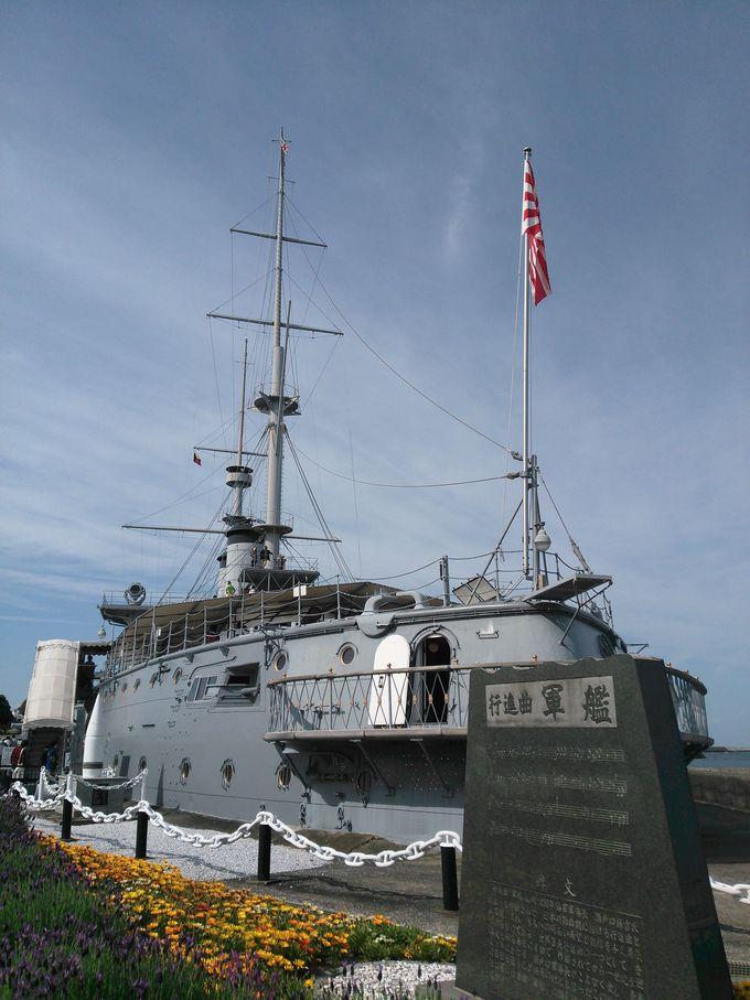 カレーライスのルーツ・記念艦「三笠」で旧日本海軍の歴史を知ろう。