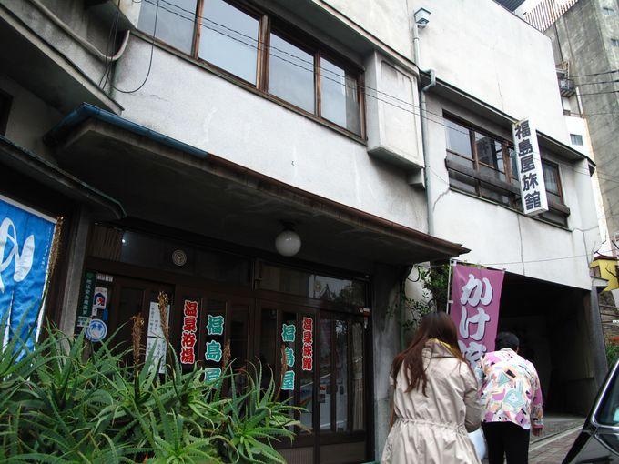 釣りの後は熱海の昭和レトロな旅館で立寄り湯!! 「福島屋旅館」