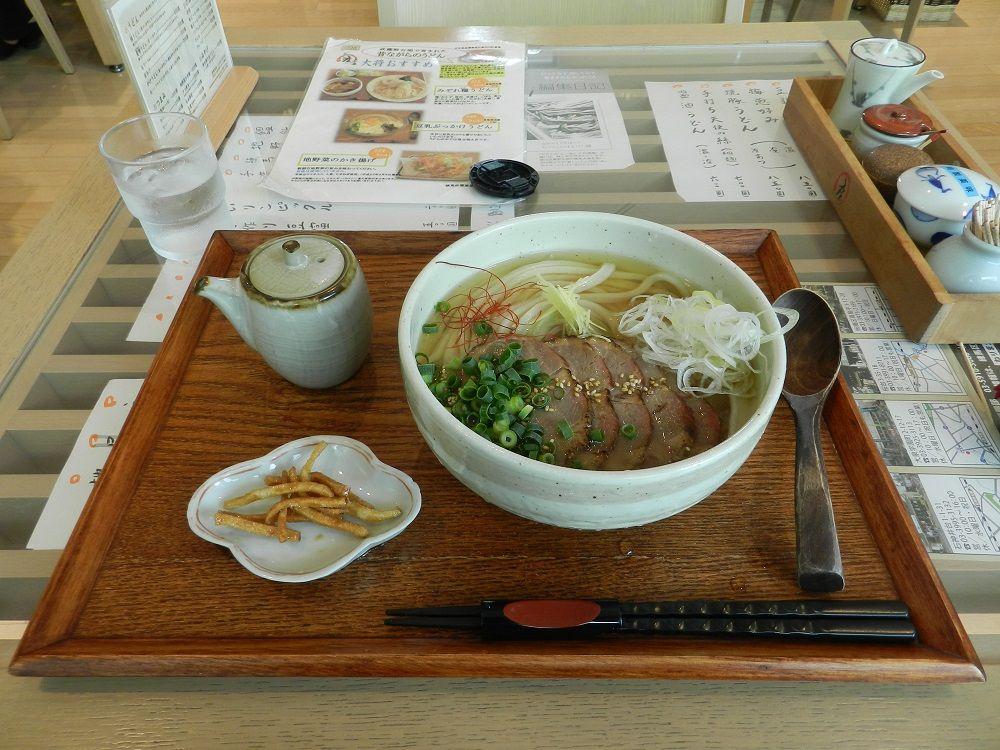 〜石神井の文化〜ふるさと文化館で武蔵野の美味しいうどんをご賞味あれ!