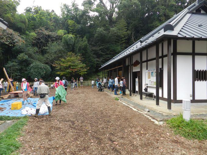 茅ヶ崎里山公園をもっともっと楽しみたい方は……