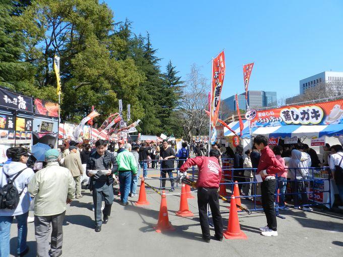 古今東西、日本のグルメが一堂に会する食の大イベント