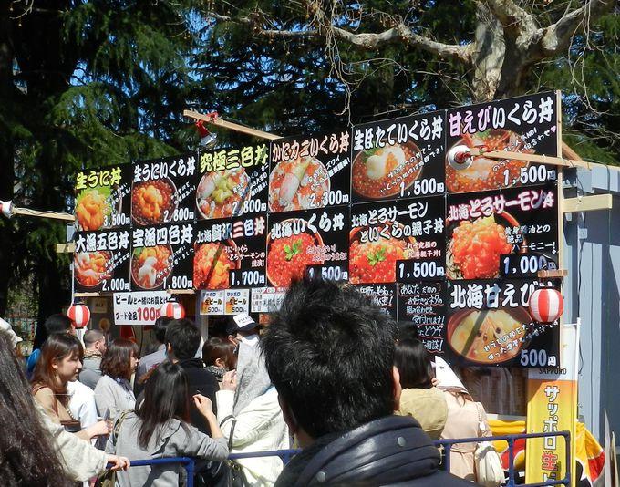 絶対はずすな! 北海道の海鮮丼