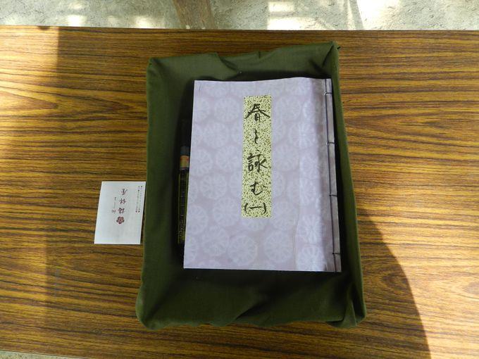 向島百花園に江戸〜東京の新旧文化が集う!?