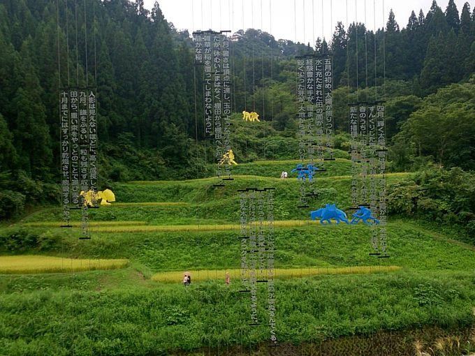 まつだい「農舞台」は芸術祭のアートがたくさん!
