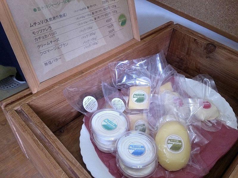 酪農の里で美味しいチーズ探し!千葉県いすみ市のチーズ工房を巡る