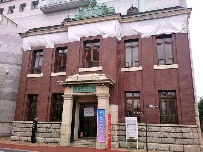 大正時代の歴史的な建物を活用した佐倉市立美術館。