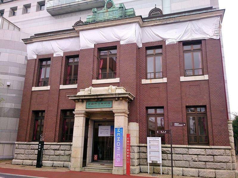 ただの美術館じゃない!千葉県佐倉市で個性豊かな二大美術館を巡る。